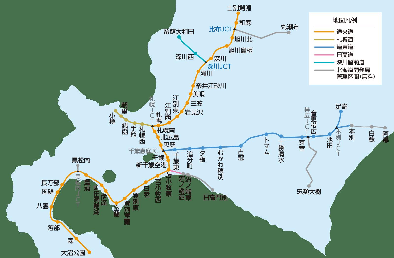 北海道 高速 道路 情報 北海道の高速道路の事故・渋滞情報 -
